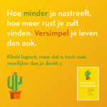 Leven voor gevorderden Esther Mostert quote
